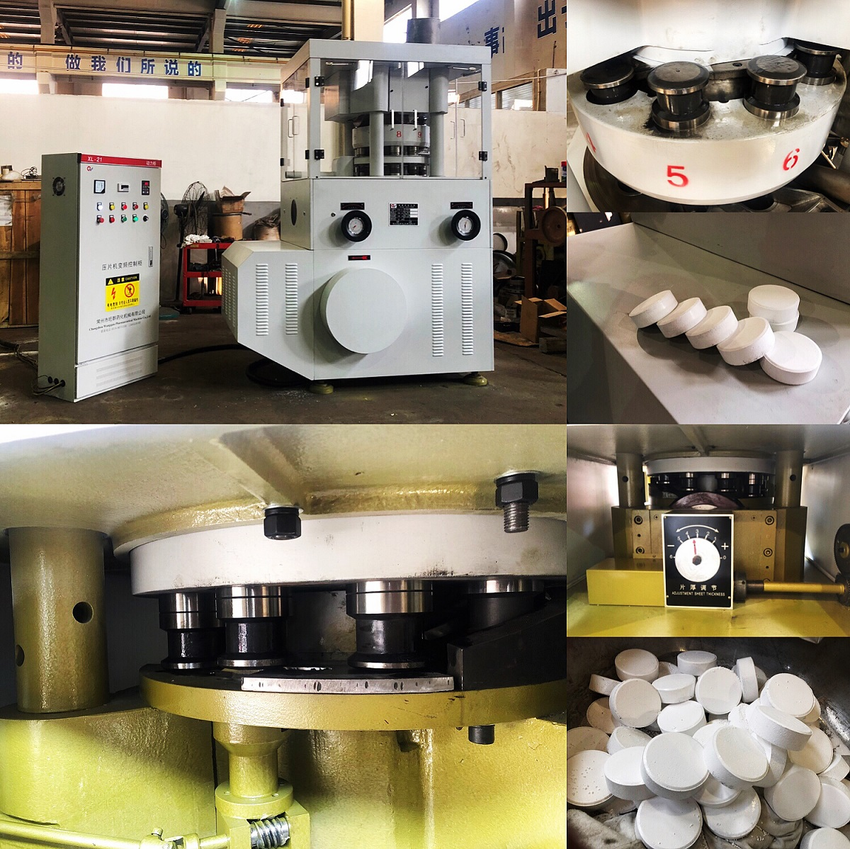 Tablet press,China tablet press,Slitting machine