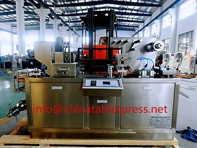 DPPS-80 Blister Packaging Machine